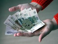 Социальные вычеты предоставленные налоговым агентом