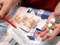 льготы-пенсионерам-по-оплате-коммунальных-услуг
