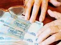Доплата к пенсии за стаж работы больше 35, 40 и 50 лет-2