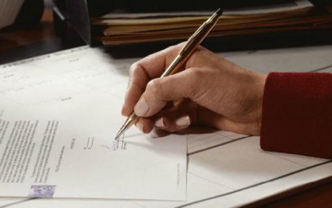 Согласие на выдачу электронного листка нетрудоспособности